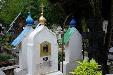 Могила Алёши Димитриевича на кладбище Сент-Женевьев-де-Буа 4