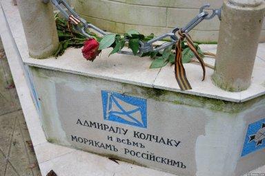 Кенотаф адмиралу Колчаку на кладбище Сент-Женевьев-де-Буа