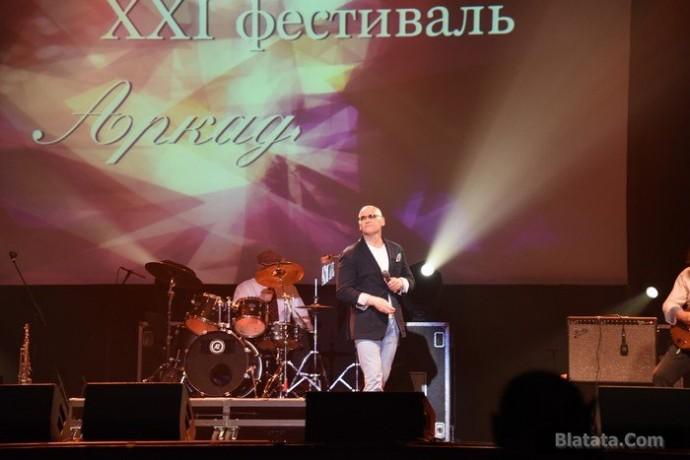 На сцене и за кулисами 21-го фестиваля памяти Аркадия Северного 52