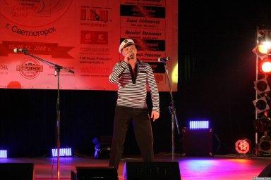 Саша Адмирал 13-14 декабря 2008 года на фестивале Хорошая песня 6