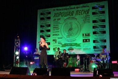 Юлия Андреева 13-14 декабря 2008 года на фестивале Хорошая песня 10