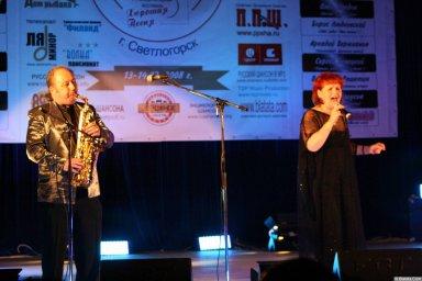 Ляля Рублёва 13 декабря 2008 года на фестивале Хорошая песня 12