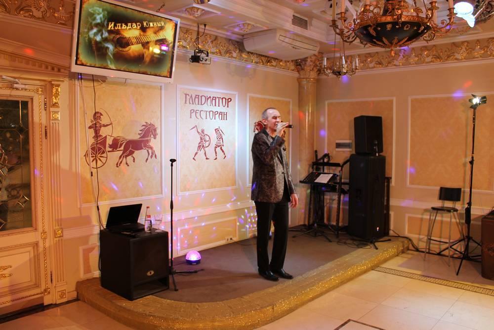 Ильдар Южный концерт-презентация нового альбома