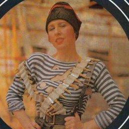 Наталья Ступишина в тельняшке