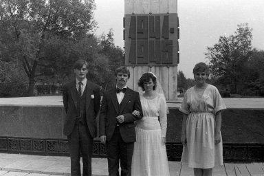Свадьба в СССР. Сквер на ЧМЗ