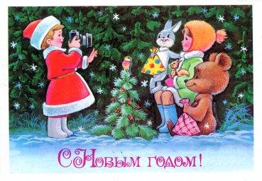 С Новым годом, советская открытка. Художник В. Зарубин. Маленький год с фотоаппаратом