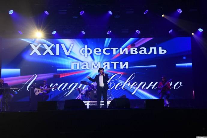Евгений Любимцев на 24-м фестивале памяти Аркадия Северного 22