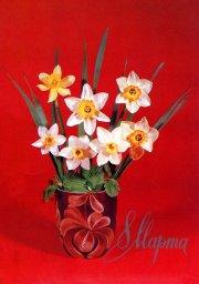 С днем 8 марта, советская открытка. Фотограф Л. Хруцко. 1984 год. Белая роза