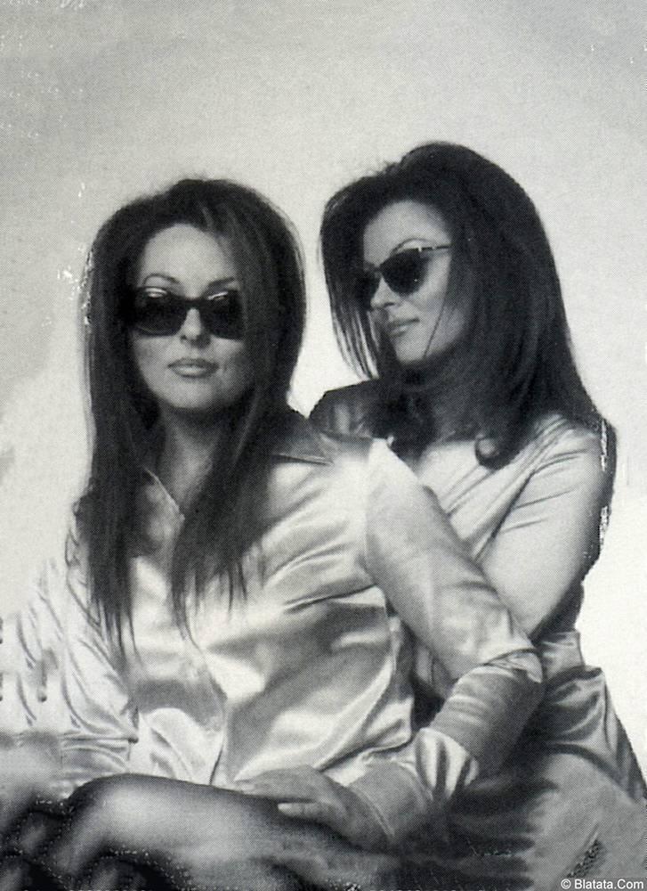 Сёстры Роуз фото черно-белое