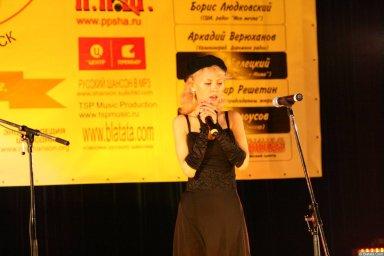 Юлия Андреева 13-14 декабря 2008 года на фестивале Хорошая песня 22