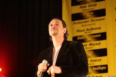 Виталий Волин 13-14 декабря 2008 года на фестивале Хорошая песня 7