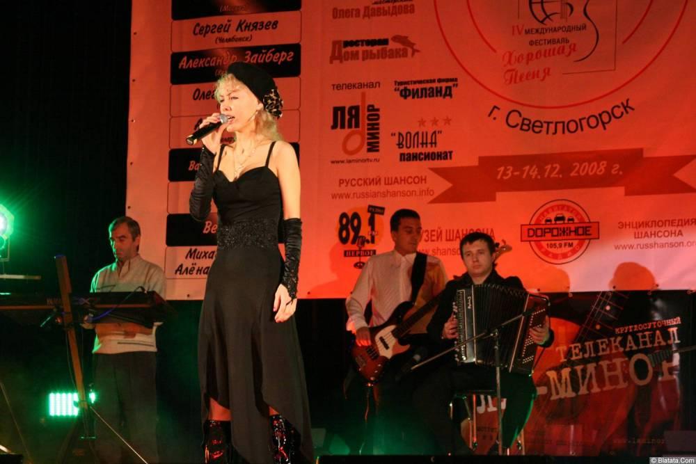 Юлия Андреева 13-14 декабря 2008 года на фестивале Хорошая песня 11