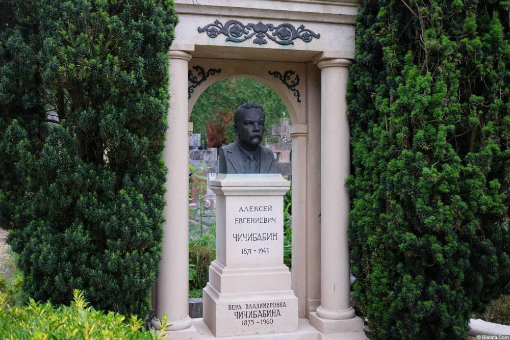 Могила Алексея Чичибабина на кладбище Сент-Женевьев-де-Буа