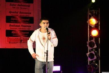 Гога (Артур Гога) 13 декабря 2008 года на фестивале Хорошая песня 8