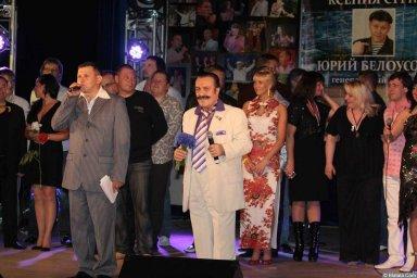 Вилли Токарев на фестивале Хорошая песня 19