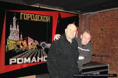 Иван Московский и Михаил Грубов