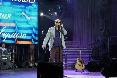 Вася Пряников фото с XIX фестиваля памяти Аркадия Северного 5